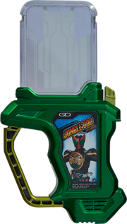 KREA-Jungle OOO Gashat.png