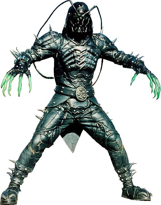 Darkroachi