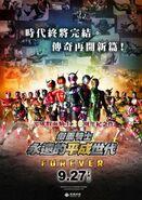 HGFor Taiwan Poster