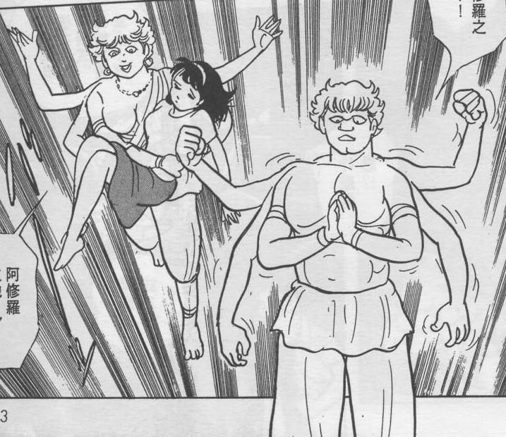 Asura (Black manga)