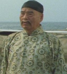 Chang Fou Ti