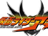 Kamen Rider Agito