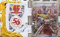 KRSa-Super Hero Senki Wonder Ride Book (Story Page)