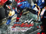 Kamen Rider Build: Be The One