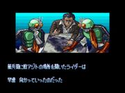 Kamen Rider SNES Screenshot 4.jpg