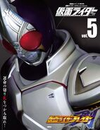 Heisei KR Mook Vol.5
