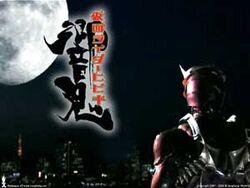 Logo Hibiki.jpg