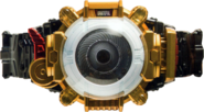 KRGh-Eyecon Driver G (Driver)