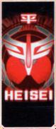 KRGh-Kamen Rider 45 Ghost Eyecon (Heisei Top Sticker)