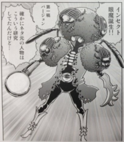 Insect Ganma Original Design (Manga).png