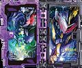 KRSa-Happy Jaaku Dragon Wonder Ride Book (Transformation Page)