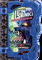 KRSa-Theme Lion Senki Wonder Ride Book