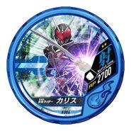 Gb-disc32-086