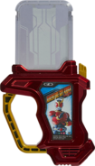 KREA-Adventure Guy Kuuga Gashat