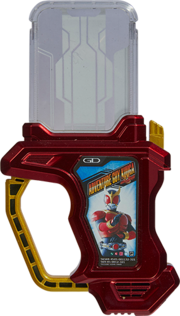 KREA-Adventure Guy Kuuga Gashat.png