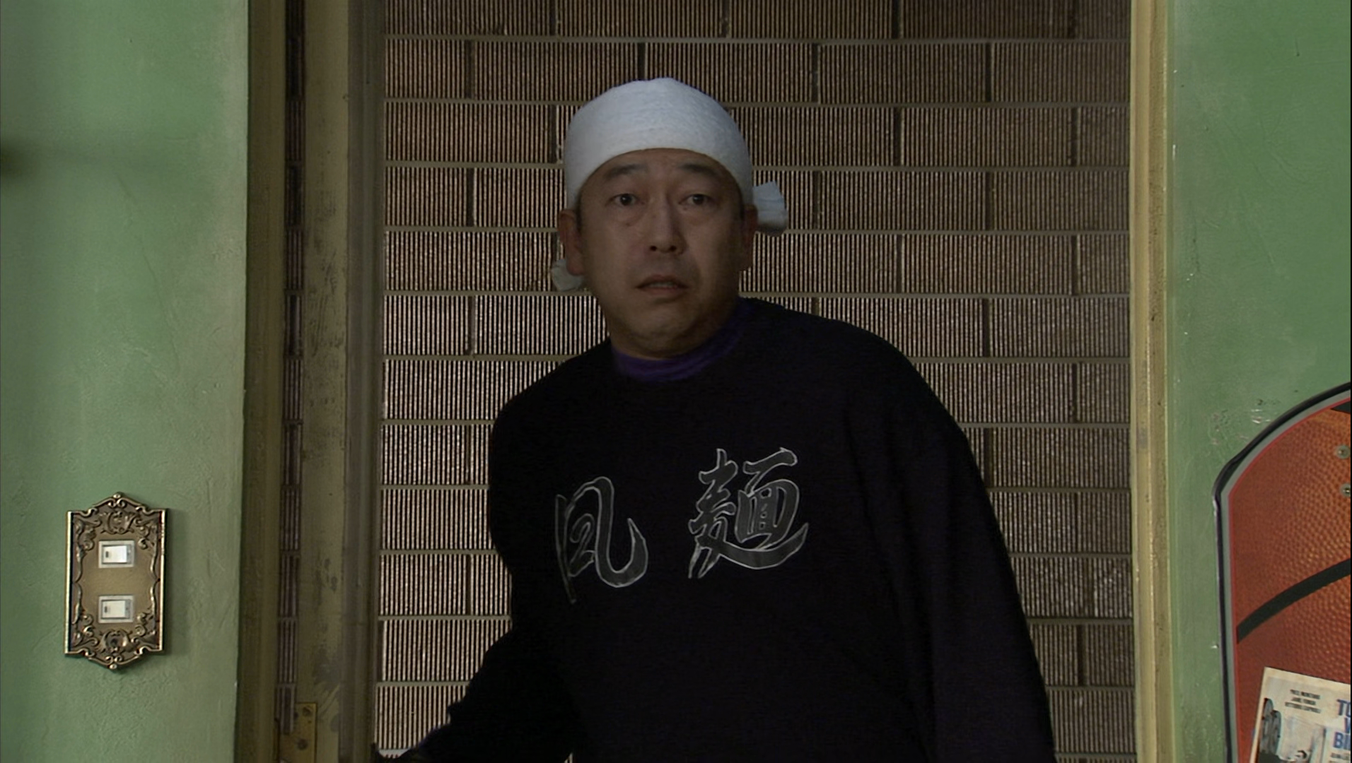 Master of Fumen