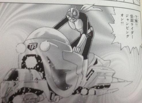 Kamen Rider (Takasaki Dreaming)