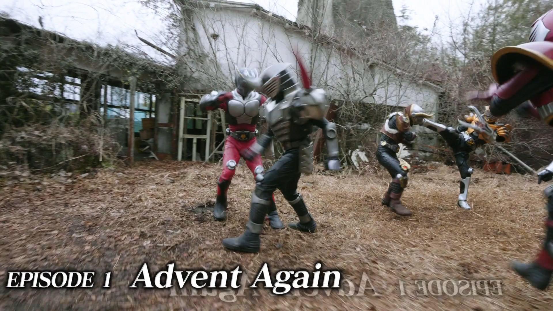 Advent Again