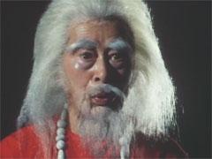 Elder Bago