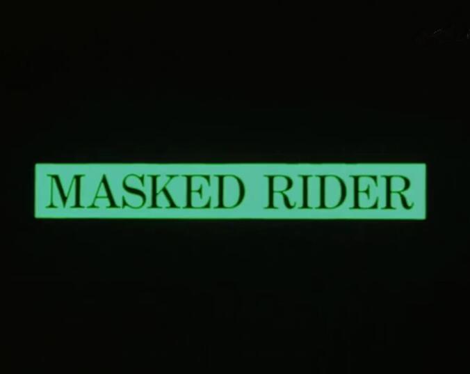 Masked Rider (term)