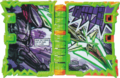 KRSa-X-Swordman Wonder Ride Book (Powerful Page)