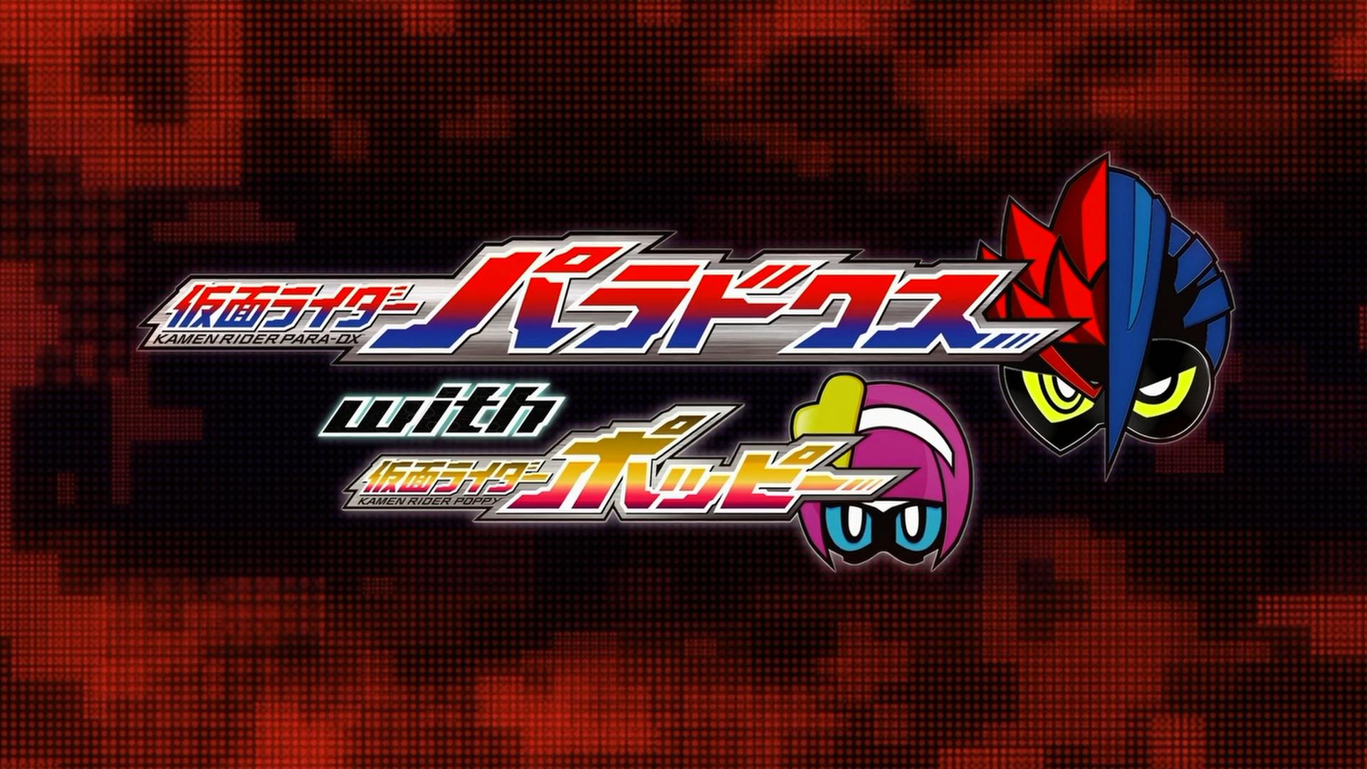 Kamen Rider Para-DX with Poppy