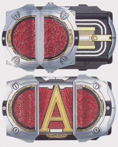 Glaive Buckle