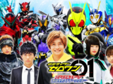 Kamen Rider Zero-One: Final Stage