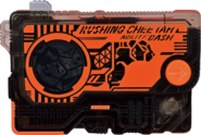 KR01-Rushing Cheetah Progrisekey