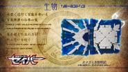 Saber EP32 Tategami Hyoujuu Senki Eyecatch B