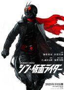 Shin KR Nigo Poster