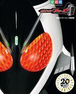 Chozenshu-Fourze 20 Ver