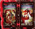 KRSa-Kaenken Rekka Wonder Ride Book (Transformation Page)