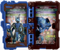 KRSa-Suiseiken Nagare Wonder Ride Book (Transformation Page)