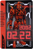 KRDO-Scorpion Imagin Rider Ticket