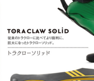 Toraclaw Solid spelling