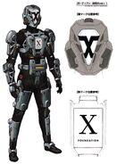 X Guardian concept art