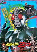 Kamen Rider ZO released poster