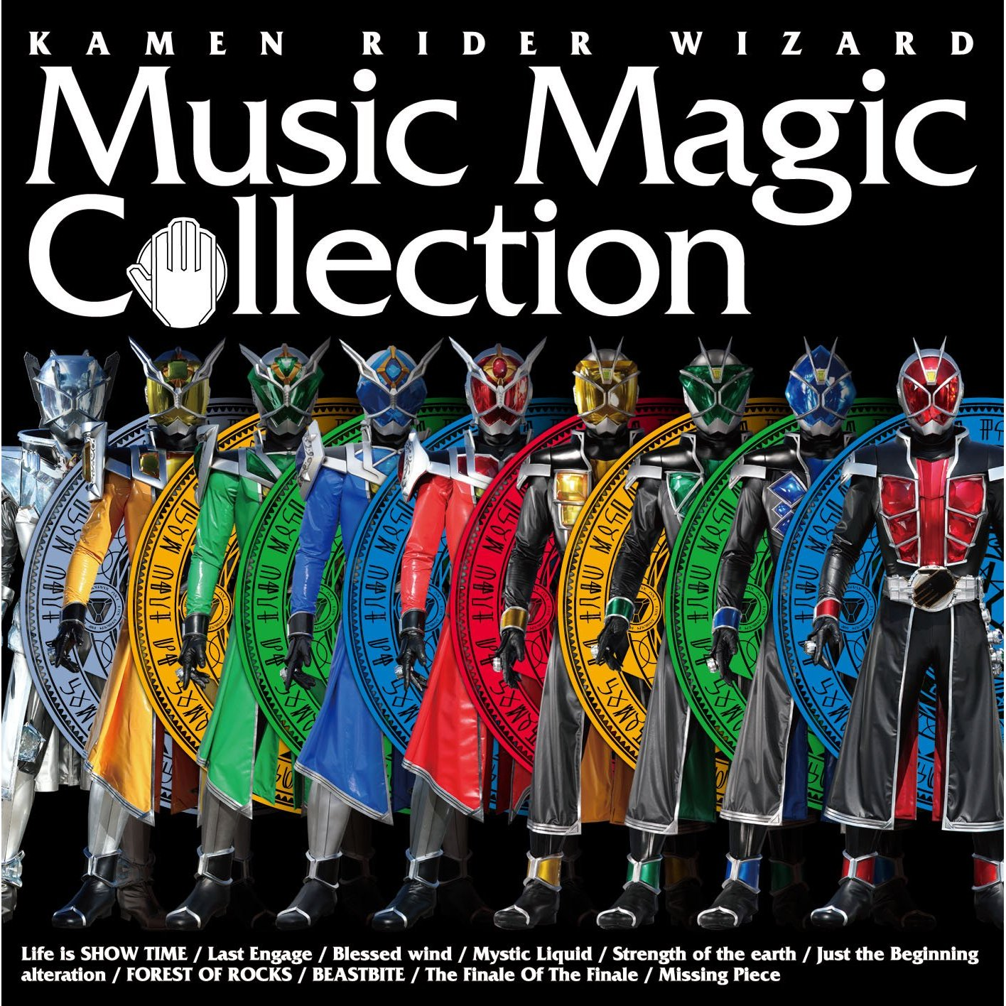 Kamen Rider Wizard Music Magic Collection