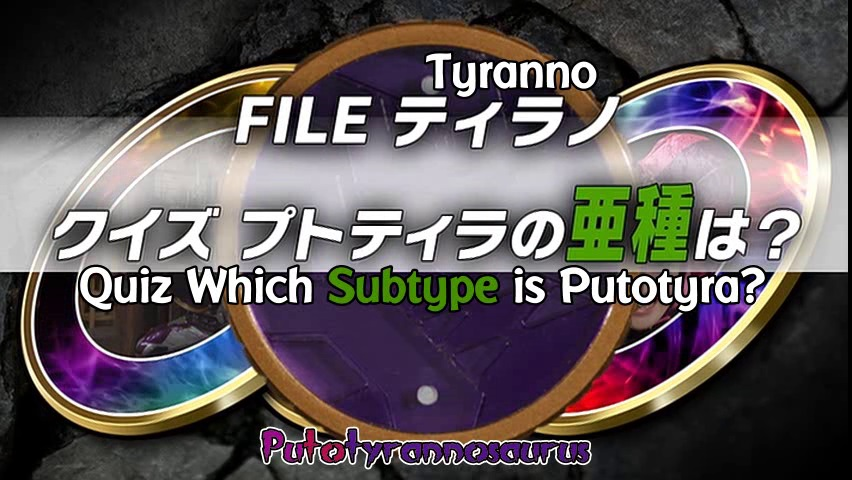 File Tyranno: Quiz: What are Putotyra's Subspecies?