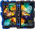 KRSa-Kirin No Ongaeshi Wonder Ride Book (Transformation Page)
