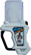 KREA-Space Galaxy Fourze Gashat