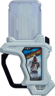 KREA-Space Galaxy Fourze Gashat.png