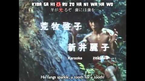 Kamen_Rider_Amazon_Opening