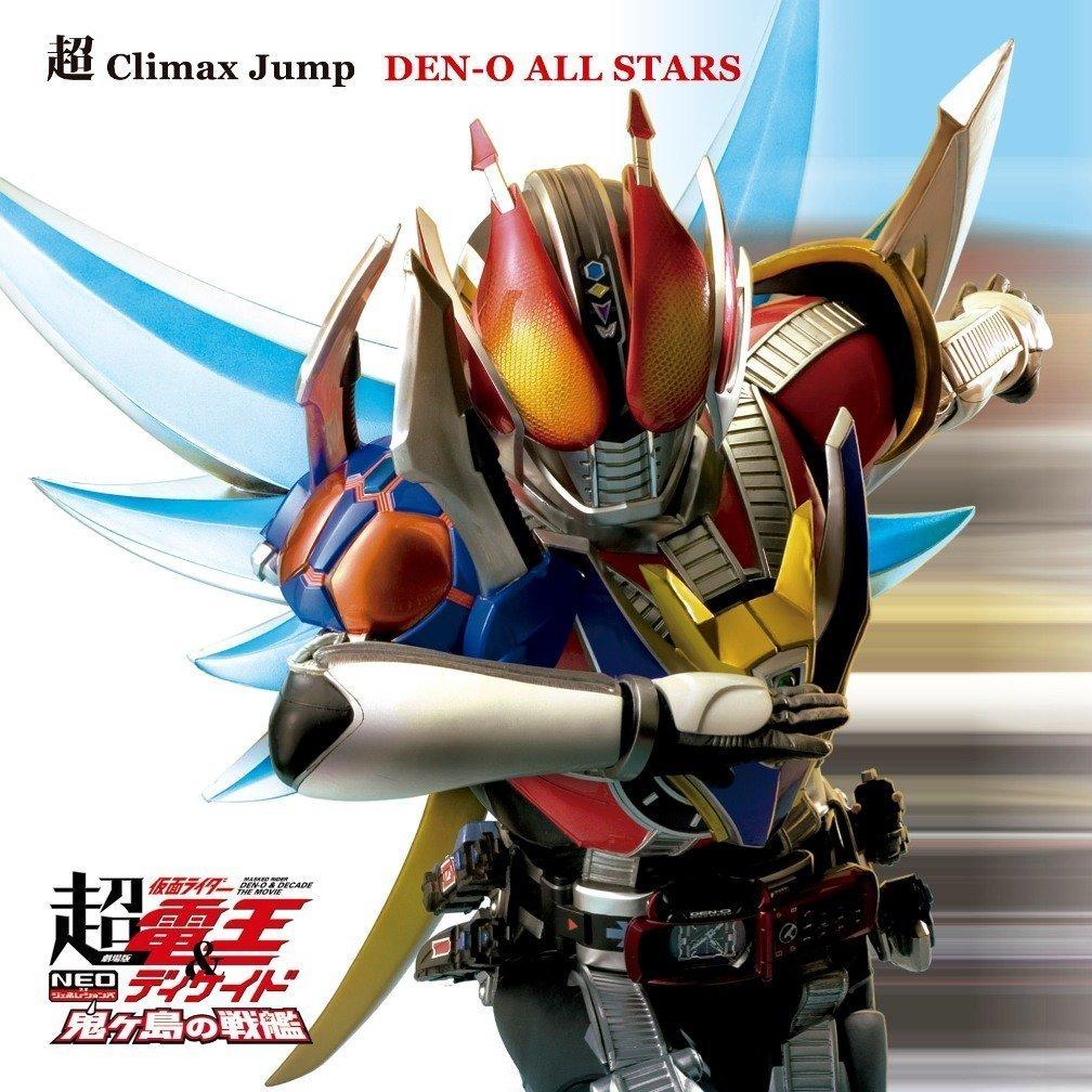 Cho Climax Jump