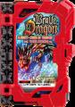 KRSa-Theme Brave Dragon Wonder Ride Book