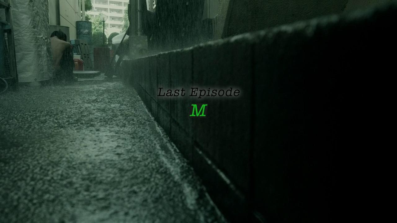 M (episode)
