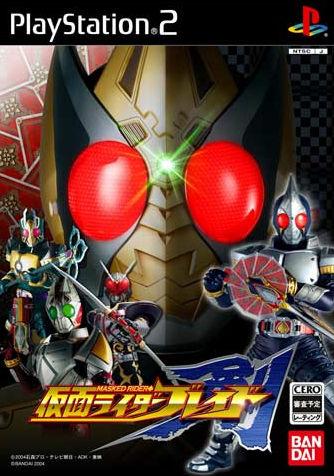 Kamen Rider Blade (video game)