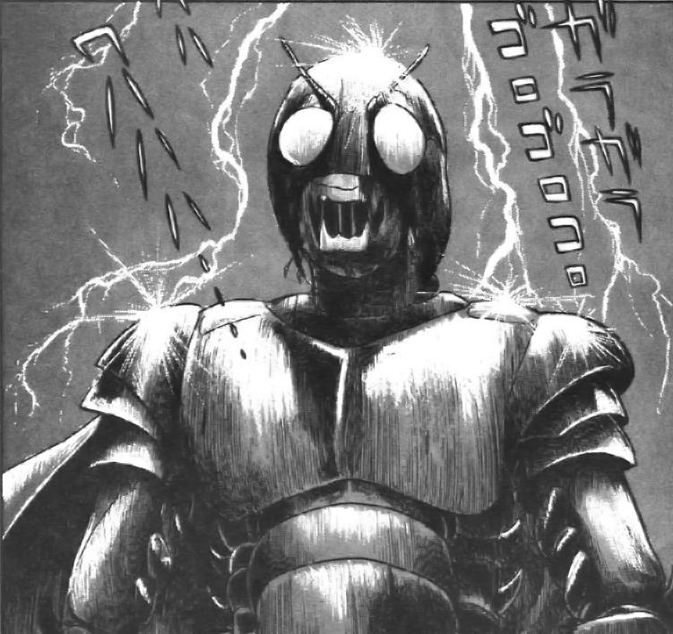 Kohtaro Minami (future)