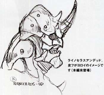 Rhinoceros Undead
